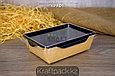 Контейнер, салатник с прозрачной крышкой  Black Edition 400мл 120*85*45 (Eco Opsalad 400 BE) DoEco (50/400), фото 3