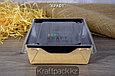 Контейнер, салатник с прозрачной крышкой  Black Edition 500мл 140*105*45 (Eco Opsalad 500 BE) DoEco (50/300), фото 5