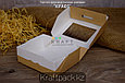 Коробка с окном 300мл 100*80*35 (Eco Tabox 300) DoEco (100/1200), фото 8