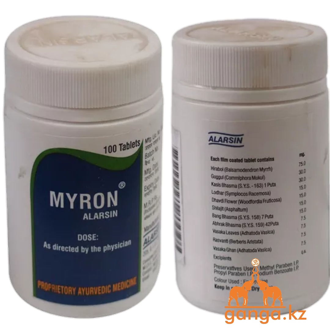 Мирон Женское здоровье (Myron ALARSIN), 100 таб.