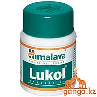 Люкол - при белях (Lukol HIMALAYA), 60 таб.