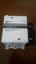 Контактор реверсивный электромагнитный КТЭ-0115