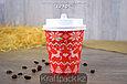 Стакан бумажный Enjoy winter для горячих холодных напитков 250мл (50/1000), фото 4