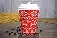 Стакан бумажный Enjoy winter для горячих холодных напитков 350мл (50/1000), фото 4