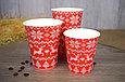 Стакан бумажный Enjoy winter для горячих холодных напитков 250мл (50/1000), фото 5