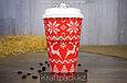 Стакан бумажный Enjoy winter для горячих холодных напитков 450мл (50/1000), фото 4
