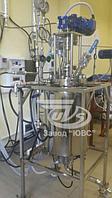 Оборудование для фармацевтических субстанций