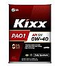 Моторное масло Kixx PAO1 0W40  4литра