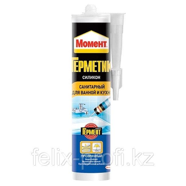 Герметик силиконовый МОМЕНТ санитарный для ванной икухни (прозрачный) 280мл.