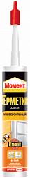 Акриловый Универсальный Герметик МОМЕНТ - морозостойкий (белый) долговечная герметизация, 420г.