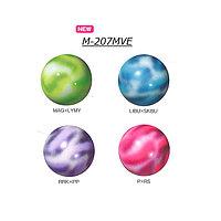 Мяч Sasaki М-207MVE 17 см, фото 1
