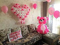 Оформление комнаты: Сердце и Мишка на выписку
