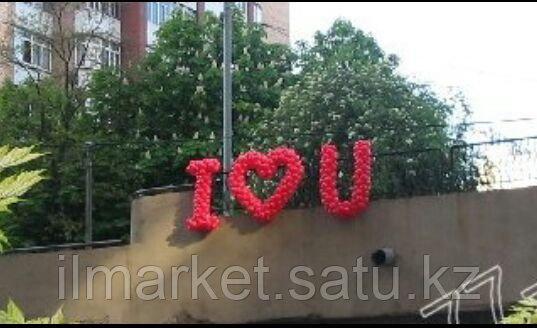 Гелиевые шары сердца на день влюбленных - фото 4