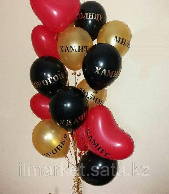 Гелиевые шары Сердечки - фото 2