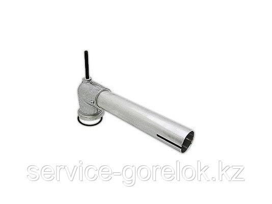 Газовая линия в комплекте O40 X 237 мм