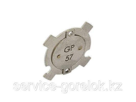 Диффузор сжиженного газа O57 мм
