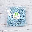 Бумажный наполнитель для оформления подарков. Цвет - Голубой 100 гр., фото 2