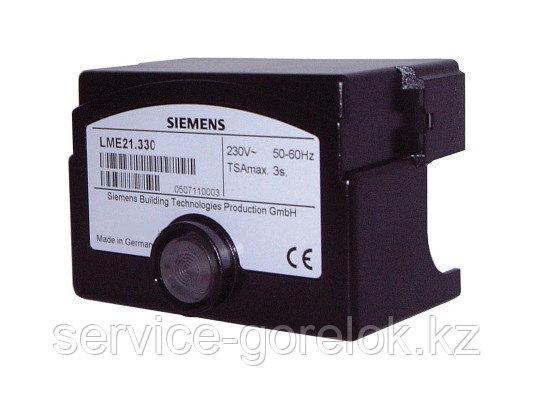 Топочный автомат SIEMENS LME22.131A2