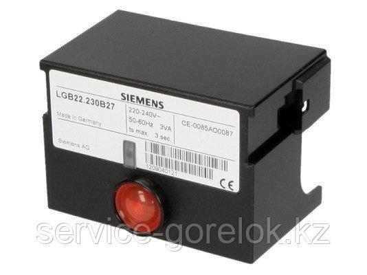 Топочный автомат SIEMENS LGB22.130A27