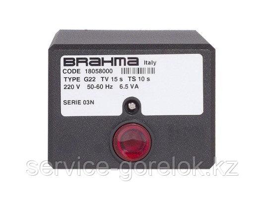 Топочный автомат BRAHMA G22