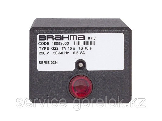 Топочный автомат BRAHMA G22/Z 65320045