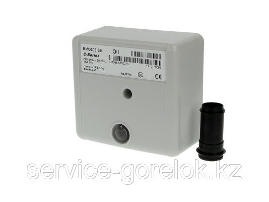 Топочный автомат SIEMENS RMO503 SE / LMO88.580C2RL