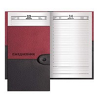 "Ежедневник датированный на 4 года, BRAUBERG ""Кожа бордо"", А5, 133х205 мм, 192 листа, 121592"