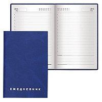 Ежедневник BRAUBERG недатированный, А5, 145х215 мм, 160 л., обложка бумвинил, синий, 123327