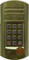 VIZIT БВД-312R блок вызова аудиодомофона