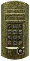VIZIT БВД-312T блок вызова аудиодомофона