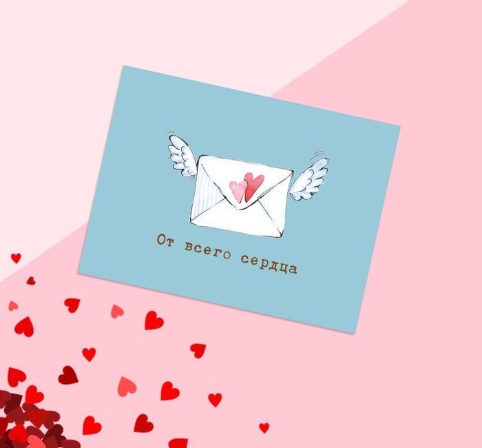 Открытка-комплимент «От всего сердца», конверт с крыльями, 8 × 6 см