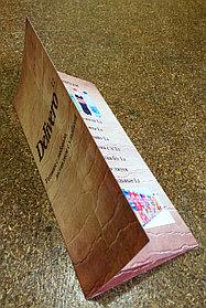 Буклеты А4 фальцованные в размер 210*99