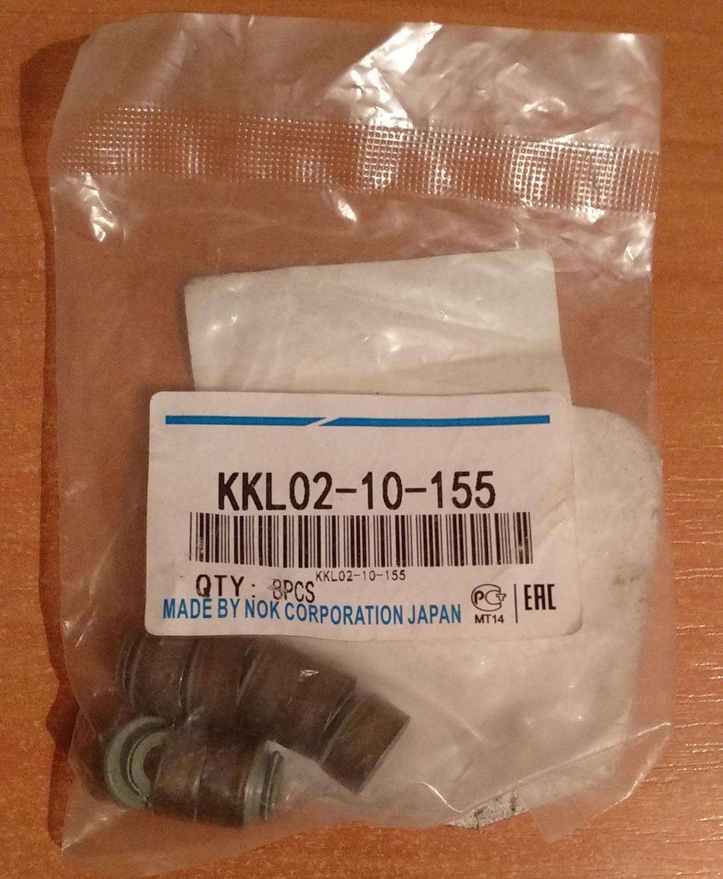 Сальник клапана (маслаки) (6Х13,6Х10,2) NOK (оригинал) KKL0210155 (09289-06003)