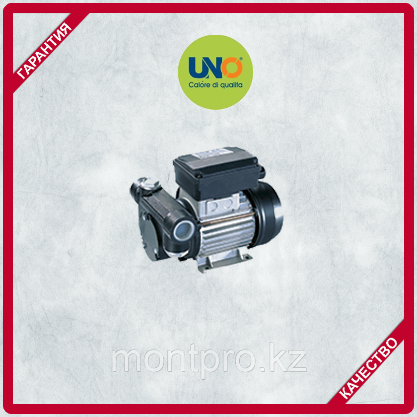 Насос вихревой самовсасывающий UNO MVР 370 для дизельного топлива
