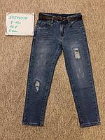 Брюки и джинсы для подростков