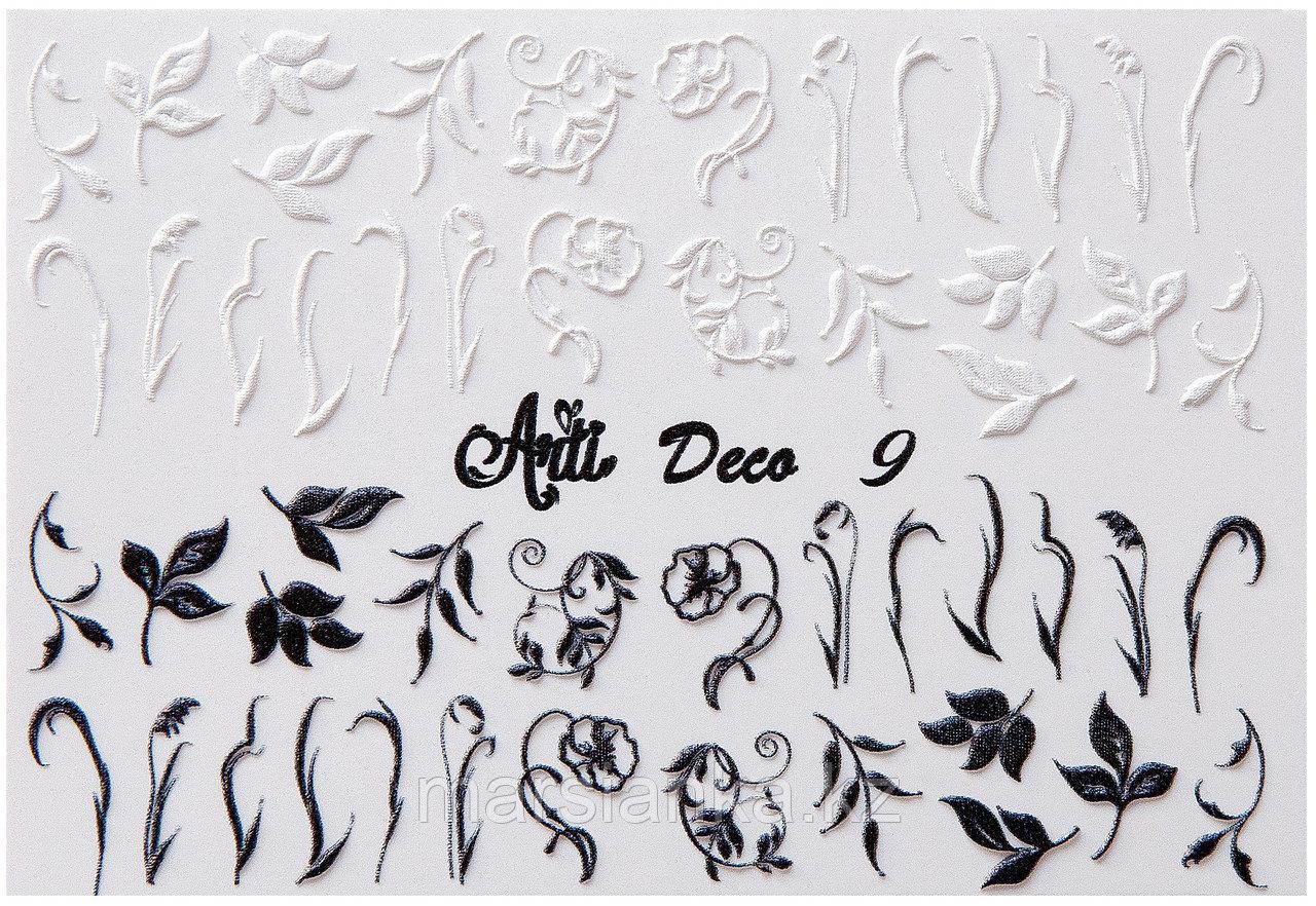 Слайдер дизайн ArtiForYou Deco 3D #9
