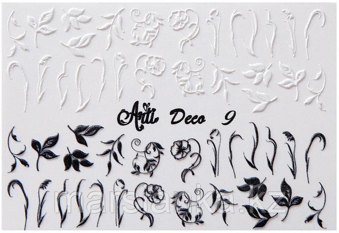 Слайдер дизайн ArtiForYou Deco 3D #9, фото 2