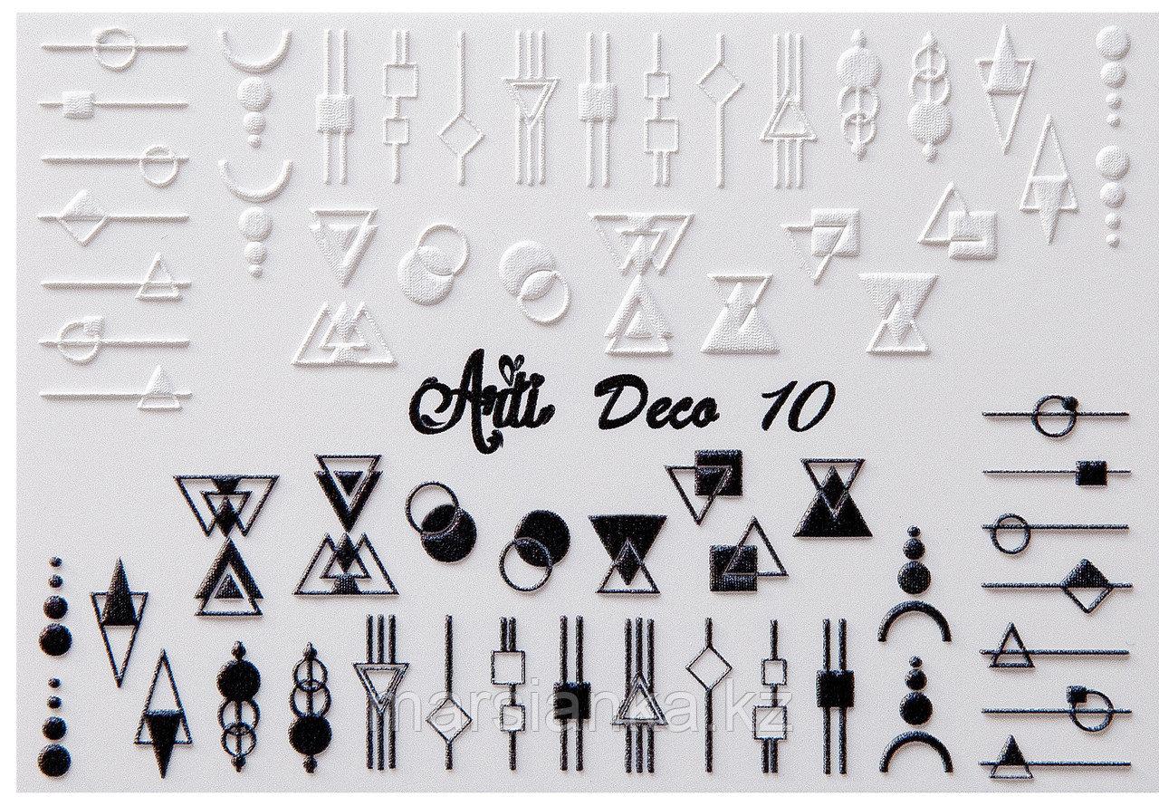 Слайдер дизайн ArtiForYou Deco 3D #10