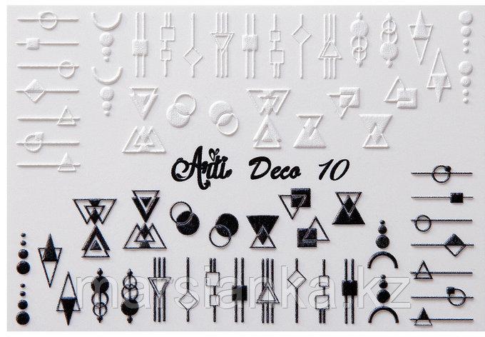 Слайдер дизайн ArtiForYou Deco 3D #10, фото 2