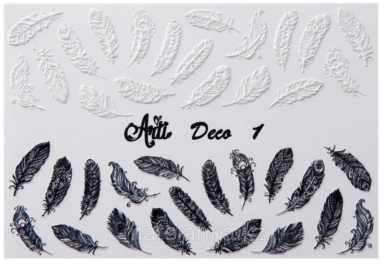 Слайдер дизайн ArtiForYou Deco 3D #1