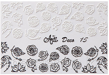 Слайдер дизайн ArtiForYou Deco 3D #15