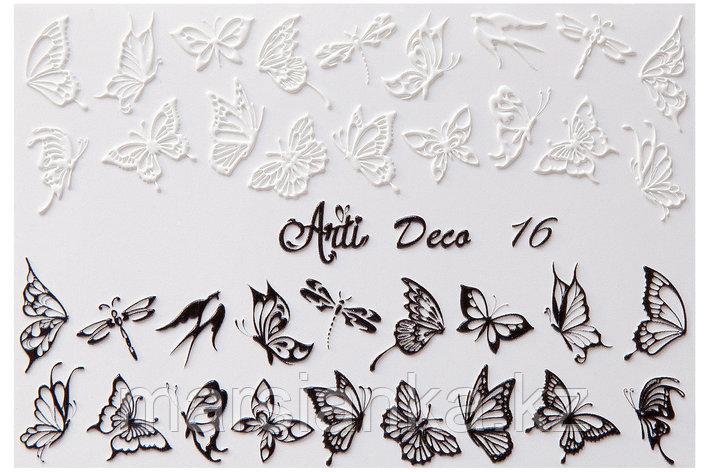 Слайдер дизайн ArtiForYou Deco 3D #16, фото 2