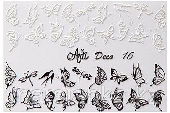 Слайдер дизайн ArtiForYou Deco 3D #16