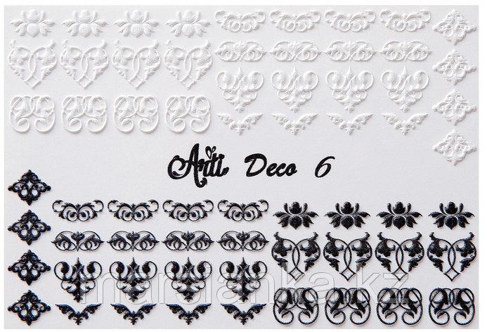 Слайдер дизайн ArtiForYou Deco 3D #6, фото 2