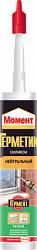 Герметик силиконовый МОМЕНТ Нейтральный, (белый), 280 мл.