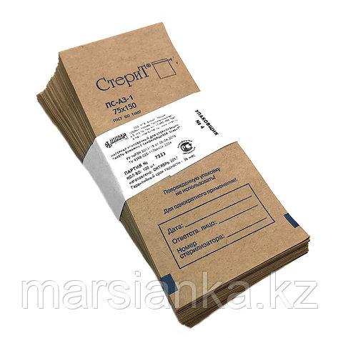 Крафт пакеты 100 штук, размер 75*150мм, фото 2