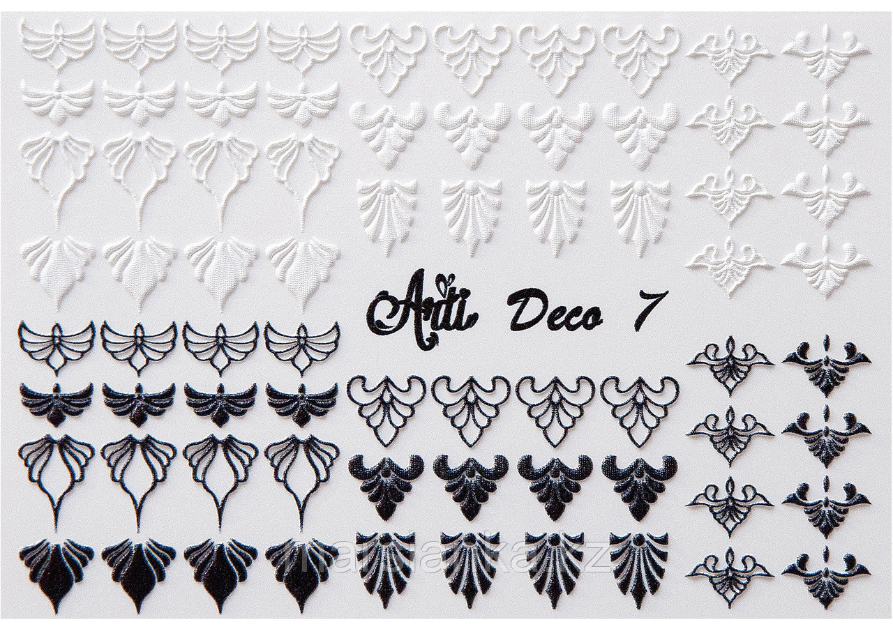 Слайдер дизайн ArtiForYou Deco 3D #7