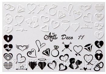 Слайдер дизайн ArtiForYou Deco 3D #11