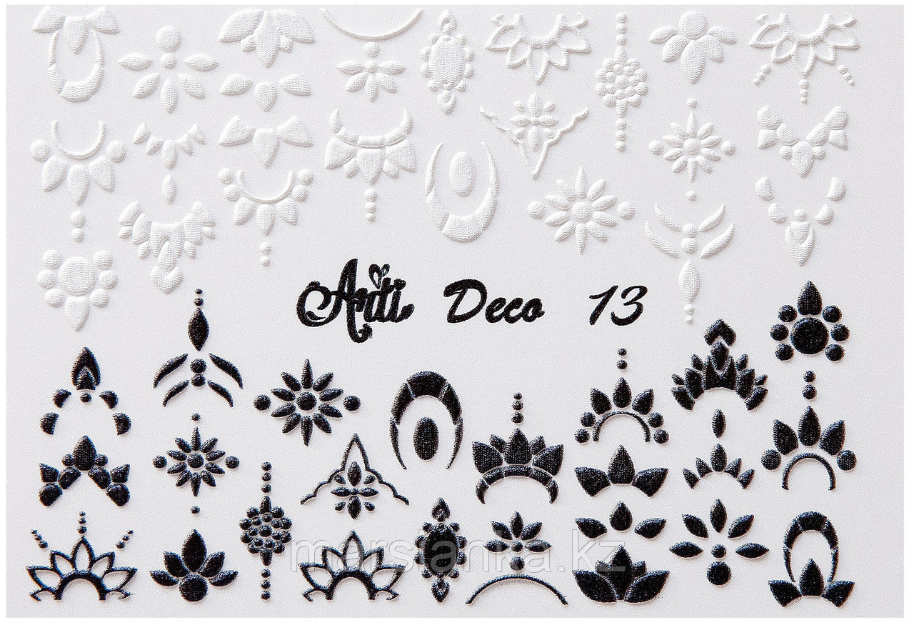 Слайдер дизайн ArtiForYou Deco 3D #13