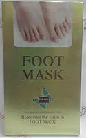 Пилинговые носочки для отшелушивания кожи на ногах ( пара ) - Дизао